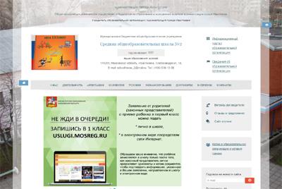 Медицинская книжка в Ивантеевке на курской